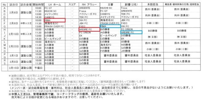 IMG_20150121_0004